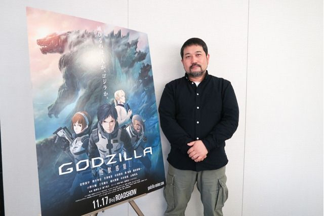 Co-Director Hiroyuki Seshita of anime movie Godzilla: Planet of the Monsters