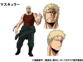 My Hero Academia Third Season: 3 New Villains and Their Cast Revealed