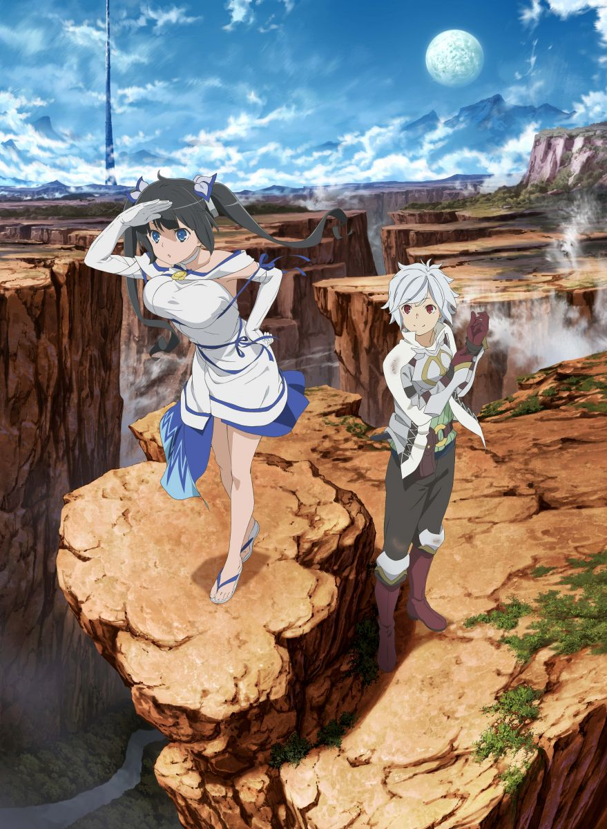 DanMachi to Get Season 2 and Original Movie | MANGA TOKYO