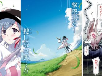 Anime Adaptation for Plunderer on the Way