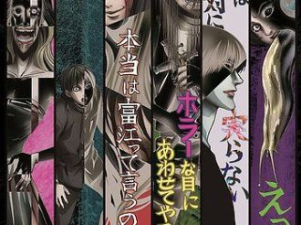 Junji Ito Collection Episode 7 Review: Used Record – Town of No Roads