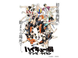 Haikyu!! First Manuscript Exhibition at Sendai, Key Visual With 22 Characters Revealed