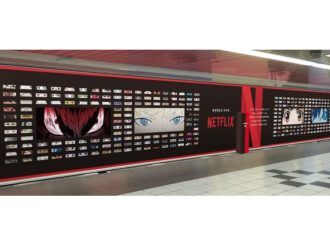 Can You Identify Anime Characters Just By Their Eyes? Netflix Takes Over Shinjuku Station And Displays Ani'Me'