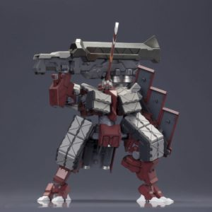 Anime Frame Arms Kit | Type 48 Model 2 Kagutsuchi-otsu (Fencer) | Anime Merchandise Monday | MANGA.TOKYO (C) KOTOBUKIYA
