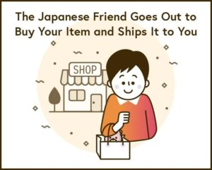 Otsukai - A New Service Presented by MANGA.TOKYO | Buy Anime and Manga Items From Japan