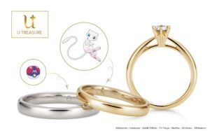Jewelry and Bridal Accessories from Anime Pokémon | Anime Merchandise Monday | MANGA.TOKYO ©Nintendo・Creatures・GAME FREAK・TV Tokyo・ShoPro・JR Kikaku ©Pokémon