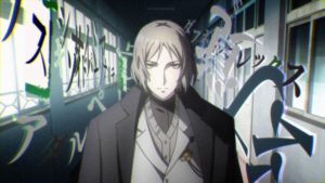 Caligula Anime Trailer Official Screenshot © FURYU/Caligula製作委員会