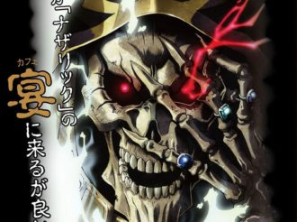 Nazerick Comes to Akihabara in Overlord-Themed Cafe