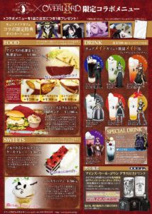 Menu | Overlord x Cure Maid Cafe Anime Collaboration | Themed Cafe