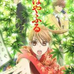 Chihayafuru Third Anime Season Visual