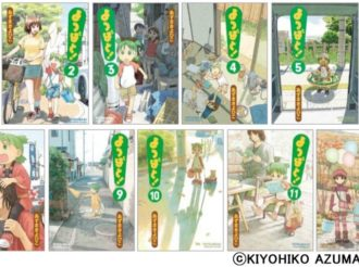 Yotsuba&! Volume 14 to Be Published This April