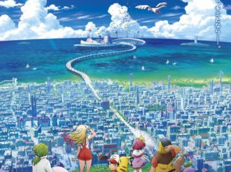 New Pokemon Movie Minna no Monogatari Set in Village Where Lugia Provides Wind