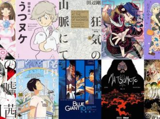 22nd Tezuka Osamu Cultural Prize, The 10 Finalists of The Manga Grand Prize