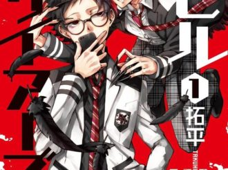 Demons & Humans to Challenge School as Buddies: Devil Desires!! Vol.1 Released