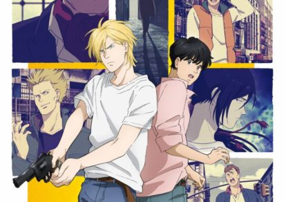 TV Anime | Banana Fish | Key Visual