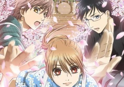 Chihayafuru Season 3 Key Visual