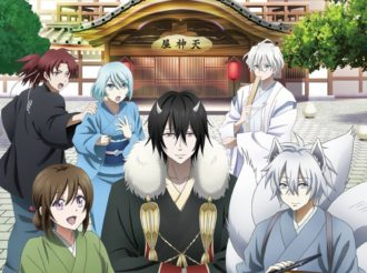 Kakuriyo no Yadomeshi Introduces Gardener and Waitress