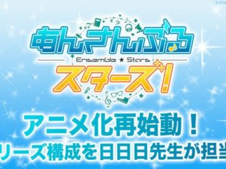 Ensemble Stars! TV Anime Project Re-Starts