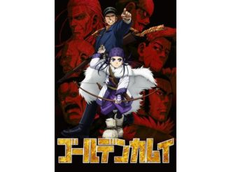 Golden Kamuy Reveals New Visual and Details for Opening and Ending
