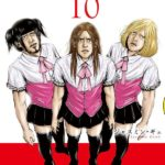 Anime Back Street Girls | MANGA. VOL.10