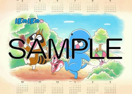 Anime Bonobono | Desktop calendar wallpaper sample to be released on 10 March.