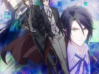 Butlers: A Millennium Century Story Episode 1 Preview