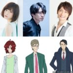 New characters for Lupin the Third: Part 5 and their voice cast (Inori Minase, Kenjiro Tsuda, Nobunaga Shimazaki (C)TMS・NTV