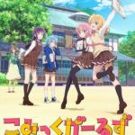 Comic Girls Anime Visual