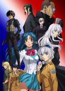 Full Metal Panic! Invisible Victory Anime Visual