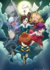 Gegege no Kitaro Anime Visual