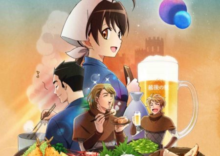 Isekai Izakaya Nobu Anime Visual