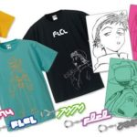 FLCLCL Exhibition Merchandise | FLCLCL Exhibition by Hajime Ueda