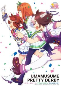 Uma Musume – Pretty Derby Anime Visual