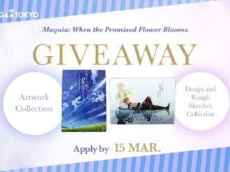 [Giveaway] WIN One of Six Art Books of Maquia: When the Promised Flower Blooms
