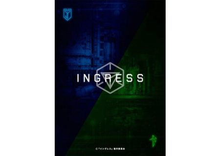 Niantic's location-based game Ingress | Anime Adaptation Visual