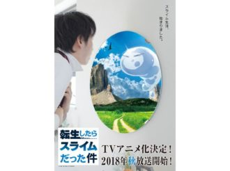 Popular Light Novel That Time I Got Reincarnated as a Slime to Get Anime in Fall 2018