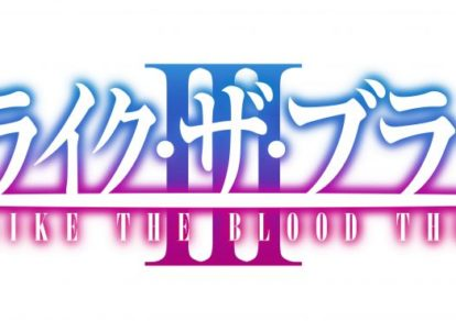 Strike the Blood 3rd Anime OVA Logo