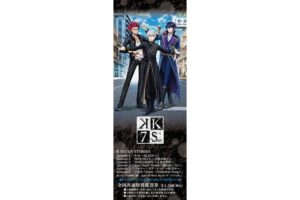 Theatrical anime movie K Seven Stories Advanced Ticket Case Illustrated with Osaka's Nipponbashi(C)GoRA・GoHands/k-7project