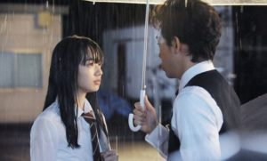 After the Rain Movie Releases Promotional Video | MANGA TOKYO