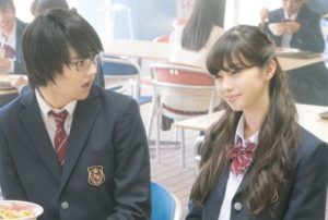 Live Action Movie 3D Kanojo: Real Girl