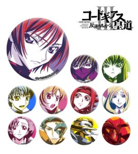 Can Badges| Anime Code Geass (C)SUNRISE/PROJECT L-GEASS Character Design (C)2006-2017 CLAMP・ST