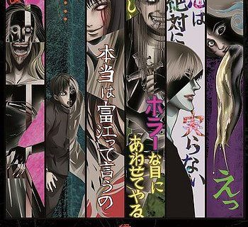 Junji Itoh Collection Anime Visual