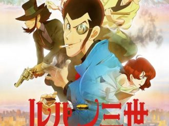 Lupin the Third Part 5 Reveals Classy Yet Modern Trailer