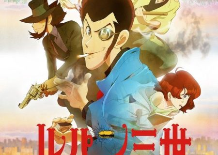 Lupin the Third Part 5 Key Visual | Anime Movie