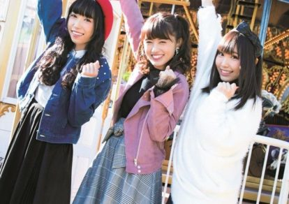 Aqours sub-unit Guilty Kiss from Love Live! Sunshine!! | OFFSTYLE Book