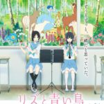 Liz and the Blue Bird Anime Movie | Sound! Euphonium |