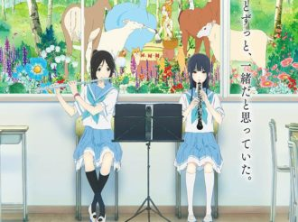 Sound! Euphonium Blue-Ray Released, Liz and the Blue Bird Releases Visual and Trailer