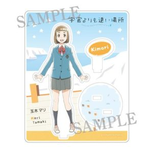 Mari Tamaki Postcard | Sora Yorimo Tooi Basho x Cure Maid Cafe Collaboration Anime Themed Cafe