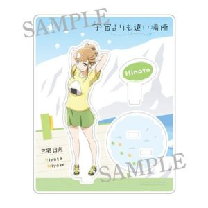 Hinata Miyake Postcard | Sora Yorimo Tooi Basho x Cure Maid Cafe Collaboration Anime Themed Cafe