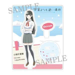 Shirase Kobuchizawa Postcard | Sora Yorimo Tooi Basho x Cure Maid Cafe Collaboration Anime Themed Cafe